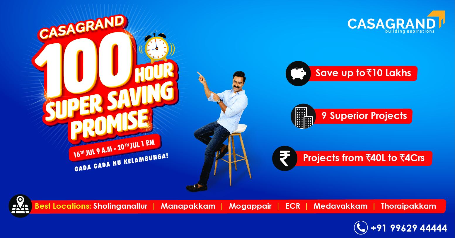 100 hour sale ad blog
